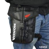 摩托車防水腿包腰包手機零錢證件包機車騎行包山地車包戶外裝備IP41667【宅男時代城】