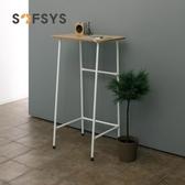 SOFSYS站立桌工作臺電腦桌辦公桌筆記本簡易現代站式寫字臺書桌子