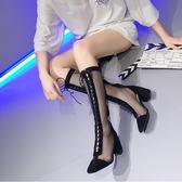 春夏新款長靴高筒涼鞋長筒羅馬涼靴網靴鏤空高跟鞋網紅靴子女 【快速出貨】