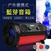 【現貨12H出貨】超越音質↗再進階 低音砲 重低音藍牙喇叭音響汽車音響汽車喇叭