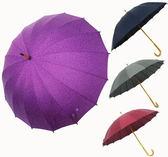 日本16骨創意遇水現花超大防風直桿三折睛雨傘櫻花長柄傘【全館免運】