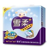 雪柔 金優質抽取式衛生紙 90抽*10包*7串/箱
