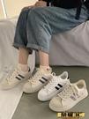 板鞋 2021新款春秋季網紅港風運動小白帆布板鞋女學生百搭街拍潮鞋3C 618購物