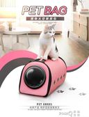 寵物太空包貓咪包裝貓咪外出背包單肩手提透氣雙肩箱太空寵物艙包