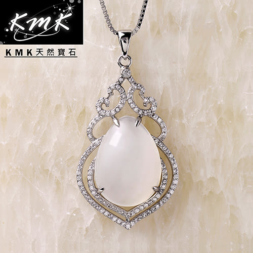 【KMK天然寶石】王后(純正台灣天然白玉髓-項鍊)