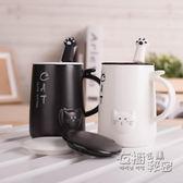 馬克杯 浮雕貓咪馬克杯帶蓋勺個性創意陶瓷杯子日式潮流牛奶咖啡情侶水杯 衣櫥の秘密