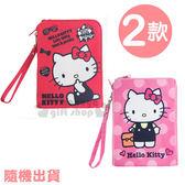 〔小禮堂〕Hello Kitty 多功能收納包《2款.隨機出貨.紅側坐/粉站姿》附腕繩 方便拿取 4713791-96293