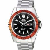 ORIENT 東方 水中蛟龍200米機械錶-黑x橘框x銀/44mm FEM75004B