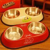 寵物碗-寵物用品狗碗雙碗貓碗寵物食盆水盆寵物不銹鋼食盆泰迪比熊用LG-22896