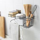 廚房水槽掛籃壁掛置物架水池台面刷碗抹布海綿架子浴室瀝水收納架 LOLITA
