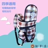 多功能新生兒嬰兒背帶夏季透氣網寶寶簡易抱袋【淘夢屋】