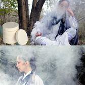 攝影道具 舞台煙效影視攝影道具白色煙霧餅古風煙餅拍攝專用10個裝  星河光年DF
