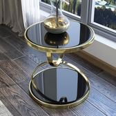 茶几 輕奢鋼化玻璃角幾客廳沙發邊幾不銹鋼金色小圓桌簡約後現代小茶幾 小天後