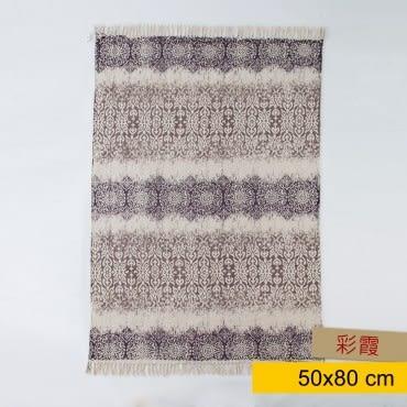 米凱爾印花棉地毯50x80cm 彩霞