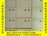 二手書博民逛書店罕見史 全15冊Y239259 中華書局 出版1983