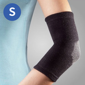 ProSkin 竹炭奈米護肘束套(S號~XL號,可選/34372)【杏一】
