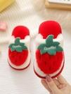 冬季兒童棉拖鞋女童毛絨卡通草莓地板拖男童1-3-6歲公主寶寶拖鞋 交換禮物