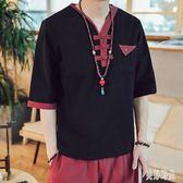 中國風男裝棉麻短袖T恤男V領盤扣拼色五分袖亞麻打底衫寬鬆上衣服CC3349『美好時光』