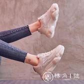運動鞋 增高鞋鞋女新款運動鞋季百搭網紅智熏超火學生