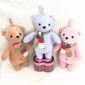 抱抱熊公仔毛絨玩具創意羽絨棉抱抱寶貝圍巾熊熊小熊玩偶女生禮物 全館88折柜惠