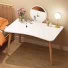 梳妝台 北歐梳妝臺臥室小戶型簡約現代化妝桌風網紅簡易化妝臺經濟型 2021新款