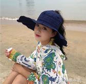 沙灘帽 帽子女夏天休閒百搭出游鴨舌帽正韓春夏季可折疊防曬太陽帽遮陽帽 娜娜小屋