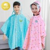 兒童雨衣書包位大帽檐男童女童小孩學生防水可愛雨披