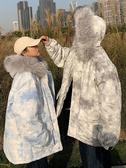 女士棉服 情侶裝棉衣冬裝ins工裝大毛領扎染棉服女面包服韓版寬鬆棉襖外套【全館免運】