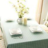 全館79折-餐桌墊美式簡約ins小清新格子桌布長正方形棉麻茶幾餐桌布藝台布北歐式