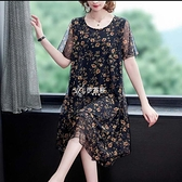 中媽媽網紗洋裝夏新款大碼女裝中長款寬鬆遮肚子顯瘦裙子 快速出貨