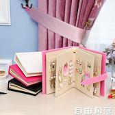 韓國創意耳環釘墜項鏈收納書本便攜首飾盒子耳飾收納盒整理收納冊 自由角落