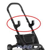【nuna 官方旗艦店】Pepp Luxx汽車椅連接器