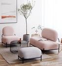 北歐布藝沙發小戶型組合客廳臥室公寓現代簡約網紅款ins雙人卡座