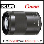 【24期0利率】Canon EF-M 55-200mm F4.5-6.3 IS STM (平行輸入)-白盒