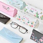 眼鏡盒  小清新創意三角可折疊眼鏡盒 簡約抗壓便攜收納盒學生眼睛盒  coco衣巷