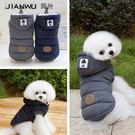 狗狗衣服兩腳衛衣秋冬季棉背心寵物泰迪狗狗衣服秋冬裝厚款馬甲