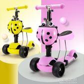 寶寶滑板車兒童1-3歲可坐2歲扭扭車初學者女孩三輪閃光溜溜車男孩YXS『小宅妮時尚』