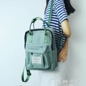 大小號撞色背包少女韓國ulzzang方形手提後背包 潮旅遊包學生書包  嬌糖小屋
