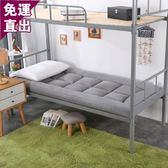 床墊加厚床褥子1.8米雙人榻榻米床墊1.5m鋪床墊被學生宿舍0.9單人1.2mH【快速出貨】