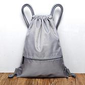 後背包 定制束口袋抽繩雙肩包男女簡易收納袋子防水拉繩運動戶外背包【快速出貨八折鉅惠】