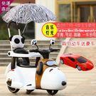 新款兒童電動摩托車三輪車6個月6歲輕便手推車小孩充電可坐玩具車H【快速出貨】