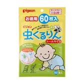 【愛吾兒】貝親 pigeon 防蚊蟲貼布(60片)