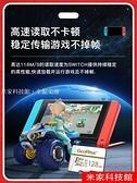 記憶卡 h內存卡NS專用高速儲存卡128g內存sd卡Lite掌機3ds游戲機配件TF卡內存儲卡switchsd卡 米家