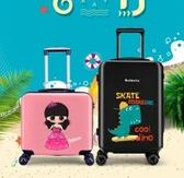 布蘭兔兒童行李箱男拉桿箱女20寸18學生密碼旅行小型皮箱卡通可愛LX 童趣屋