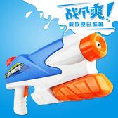 現貨水槍兒童超大號背包水槍玩具成人高壓抽拉式男孩戶外噴射小水槍射程遠