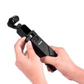 充電盒靈眸相機固定三腳架