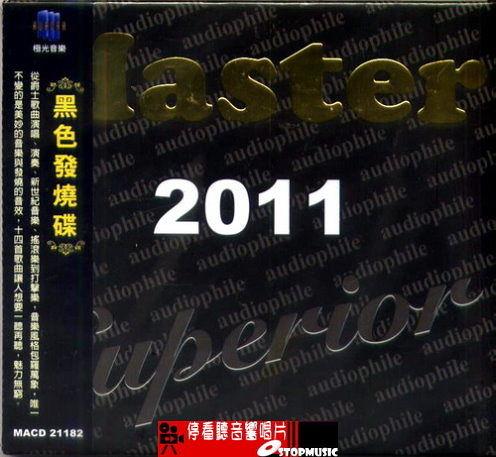 【停看聽音響唱片】【CD】黑色發燒碟 - Master Superior Audiophile 2011