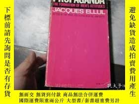 二手書博民逛書店Propaganda罕見The Formation Of Men