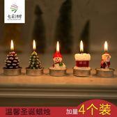 (交換禮物)聖誕裝飾 聖誕蠟燭 創意浪漫小禮物送女友平安夜無煙造型蠟燭聖誕節裝飾品