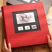 6寸皮質相冊本大容量家庭插頁式紀念冊六寸600張相冊集相簿【時尚大衣櫥】